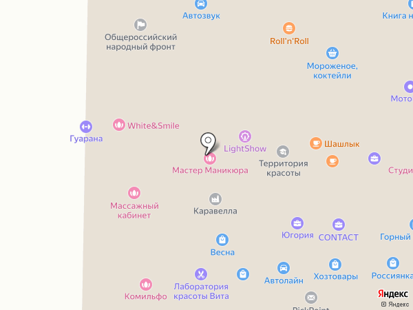 МотоМир на карте Горно-Алтайска