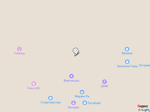 Book ля на карте Горно-Алтайска