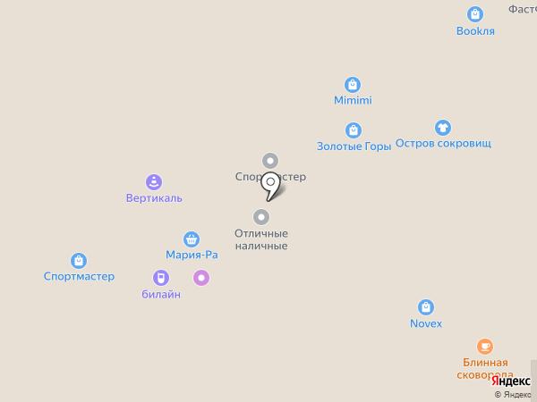 Твое на карте Горно-Алтайска