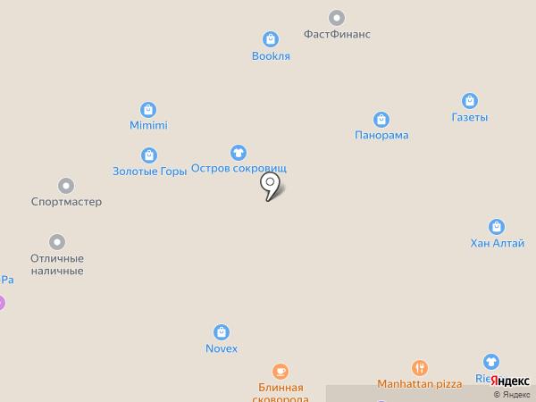 Rieker на карте Горно-Алтайска