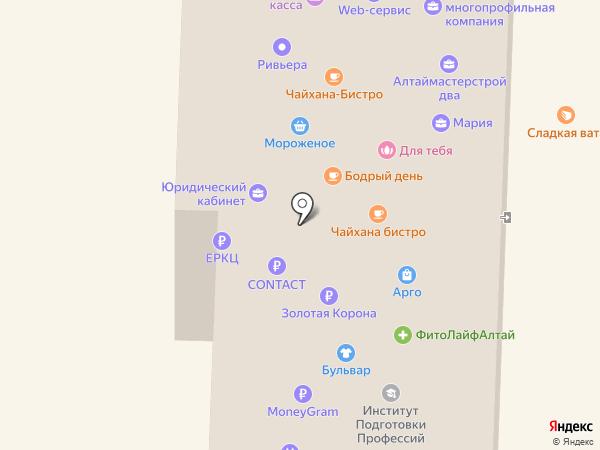 Югория на карте Горно-Алтайска