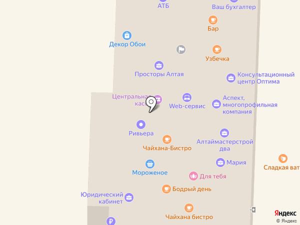 АЛМАЗ на карте Горно-Алтайска