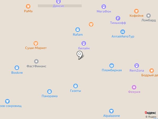kari на карте Горно-Алтайска