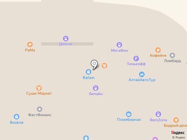 Банкомат, Россельхозбанк на карте Горно-Алтайска