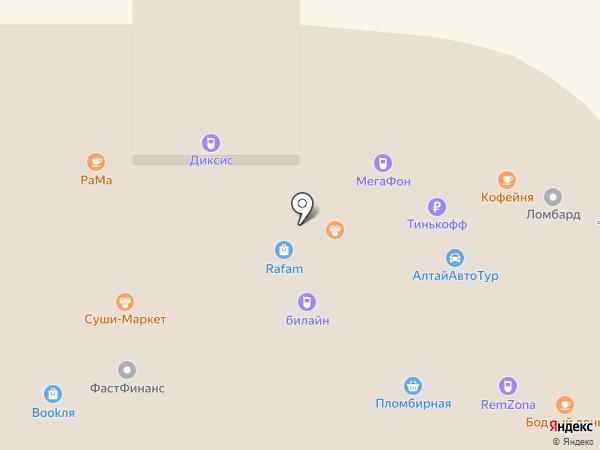 Comepay на карте Горно-Алтайска