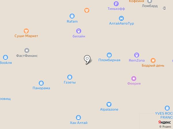 Love суши на карте Горно-Алтайска