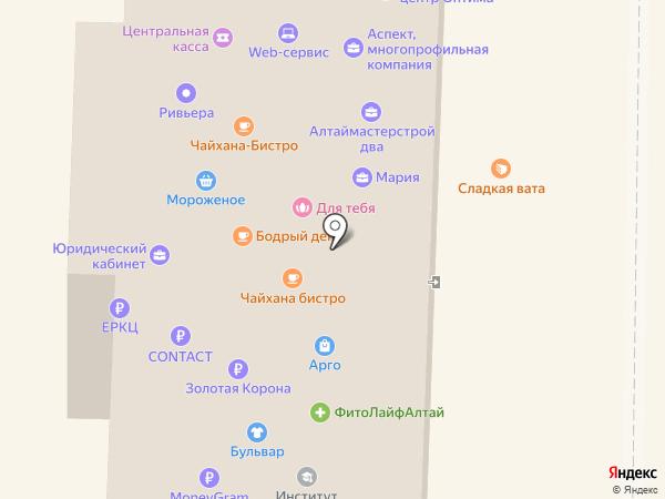 Альфа-Эра на карте Горно-Алтайска