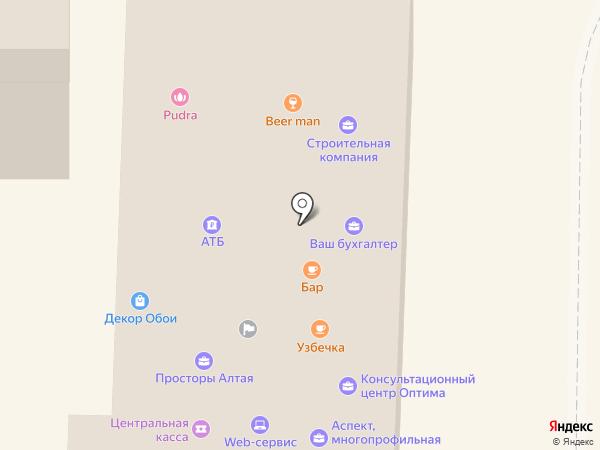 PearlSmile на карте Горно-Алтайска
