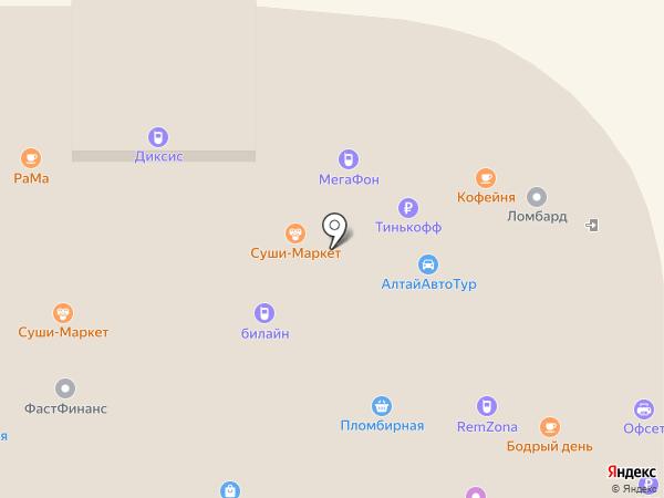 Банкомат, Банк ВТБ 24, ПАО на карте Горно-Алтайска