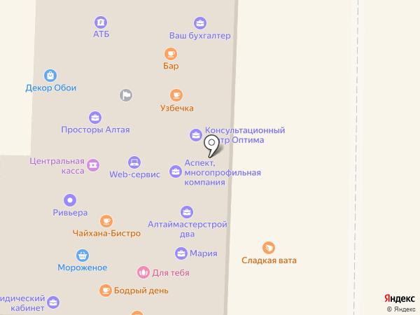 Rock Coffee на карте Горно-Алтайска