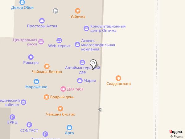 Корн Дог на карте Горно-Алтайска