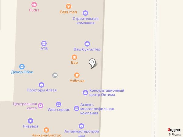 Хот Дог на карте Горно-Алтайска