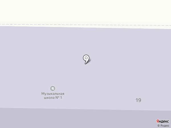 Музыкальная школа №1 на карте Горно-Алтайска