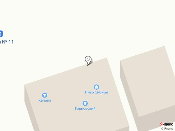 Колокольчик на карте Гурьевска