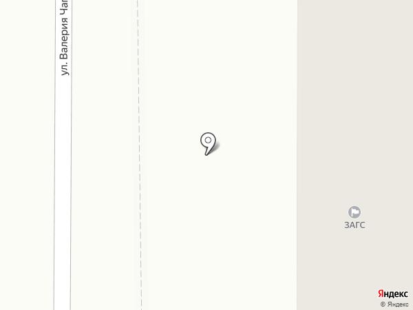 ЗАГС г. Горно-Алтайска на карте Горно-Алтайска