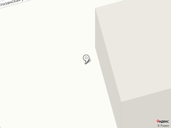 Уголовно-исполнительная инспекция ГУФСИН России по Кемеровской области на карте Гурьевска
