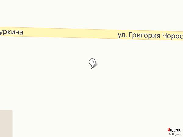 Гриль про Шаурма на карте Горно-Алтайска
