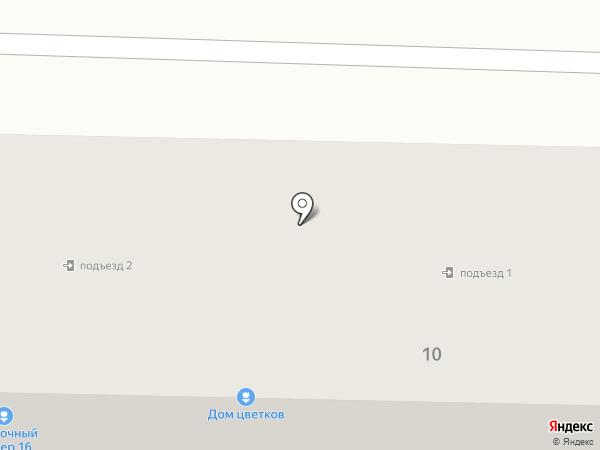 Новый Стиль на карте Горно-Алтайска