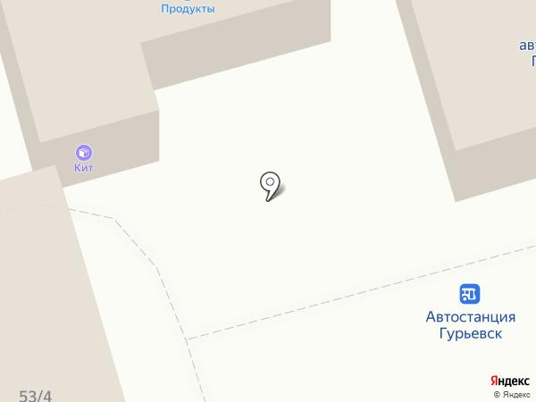 Закусочная на Партизанской на карте Гурьевска