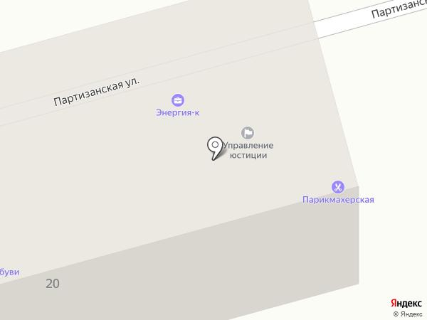 ВОРАНГ на карте Гурьевска