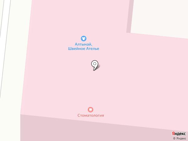 Стоматологическая поликлиника №1 на карте Горно-Алтайска