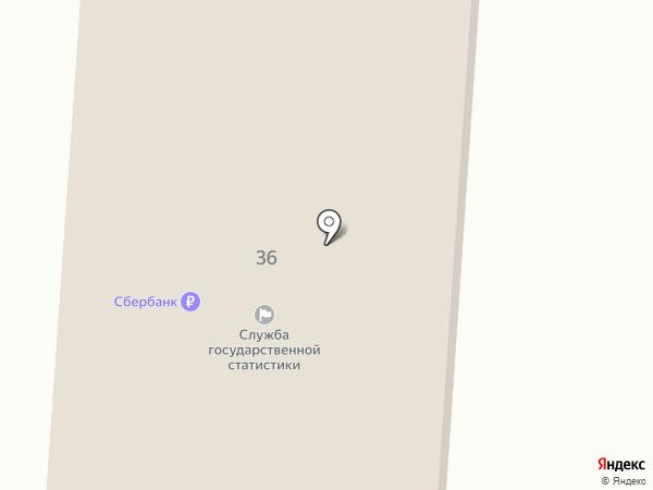 Территориальное Управление Федерального агентства по управлению государственным имуществом в Республике Алтай на карте Горно-Алтайска