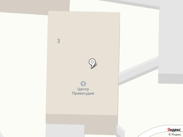 ГАКЭП на карте Горно-Алтайска