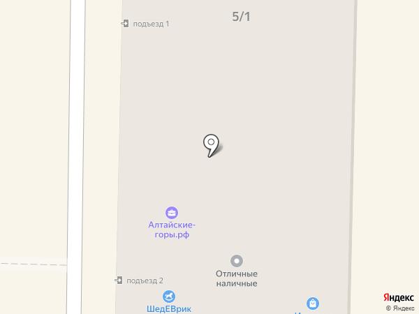 Алтай-Инфо на карте Горно-Алтайска