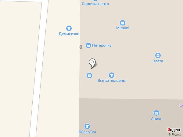 АлтайТелекомСервис на карте Горно-Алтайска