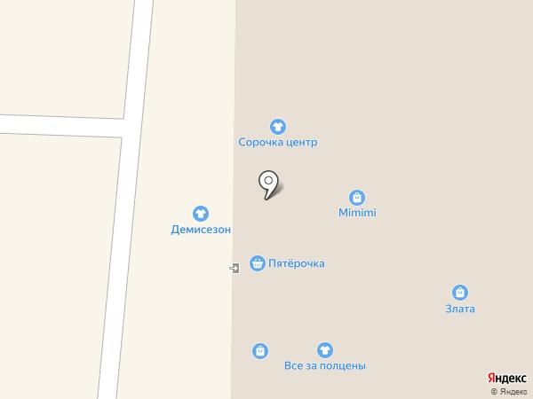 Магазин электро и бензоинструментов на карте Горно-Алтайска