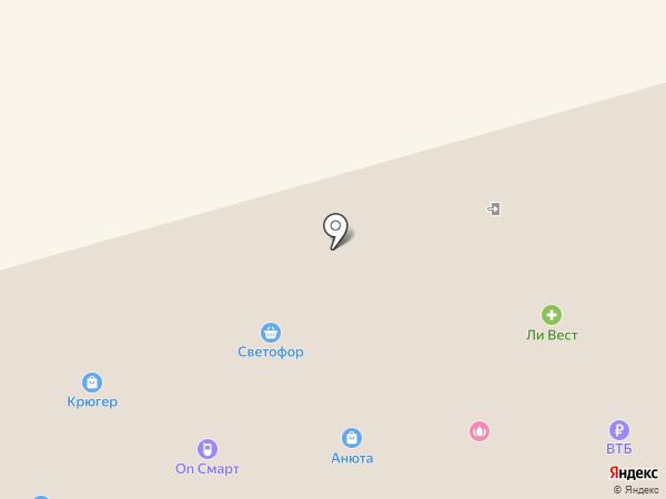 Сибирский дом страхования на карте Гурьевска