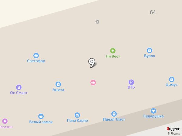 СДС на карте Гурьевска