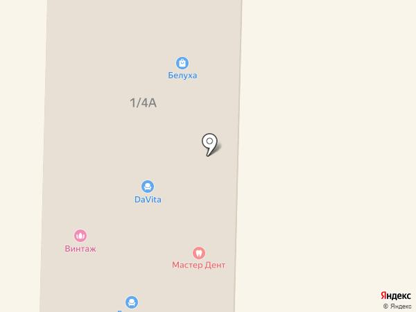 Страховое агентство на карте Горно-Алтайска