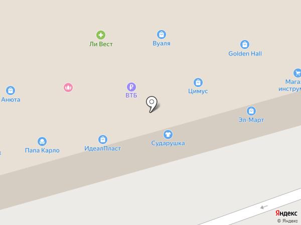 Крюгер на карте Гурьевска