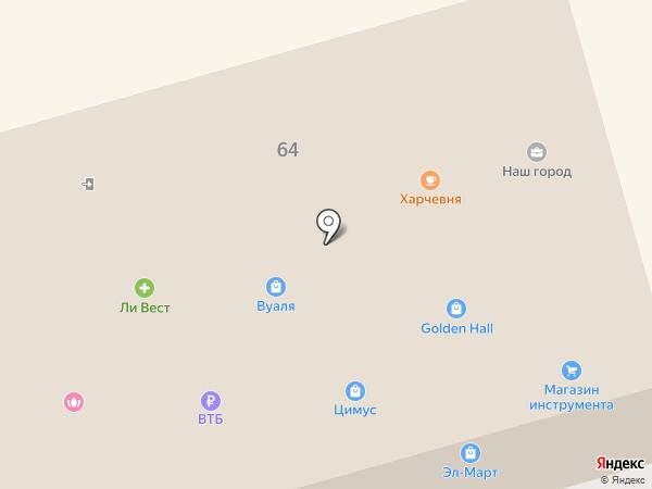 Техник на карте Гурьевска