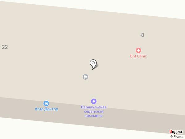 ХоумСтрой на карте Горно-Алтайска