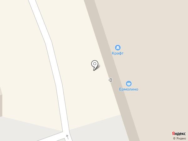 Ломбард-С на карте Гурьевска