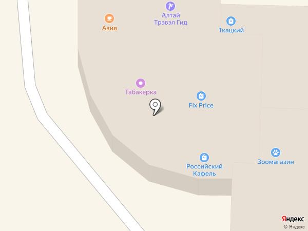 Софи на карте Горно-Алтайска