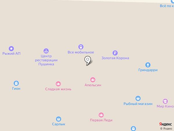 Завиток на карте Горно-Алтайска