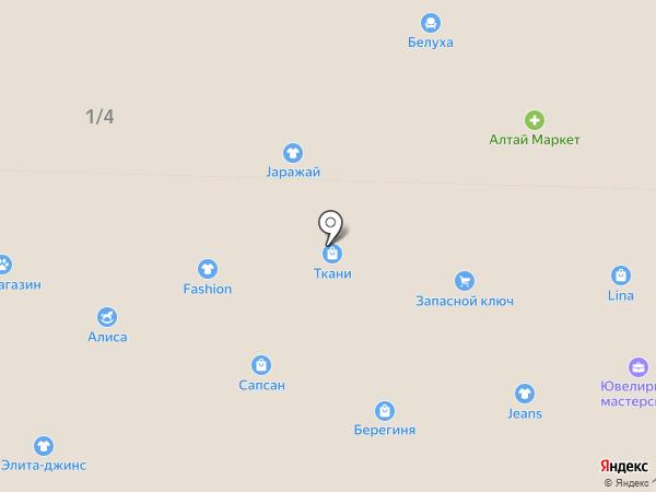 Мега Мебель на карте Горно-Алтайска