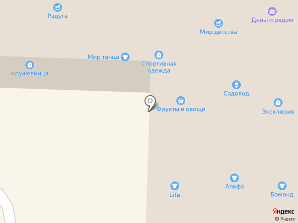Чаа-чаа-чаа на карте Горно-Алтайска