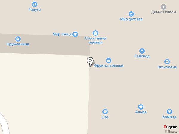 Магазин нижнего белья на карте Горно-Алтайска