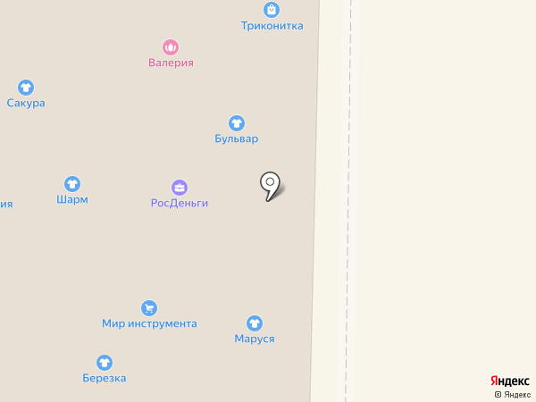 Ногтевая студия на карте Горно-Алтайска