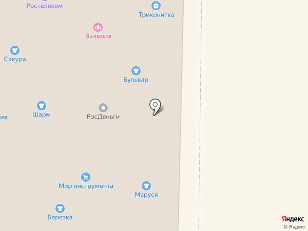Кружевница на карте Горно-Алтайска