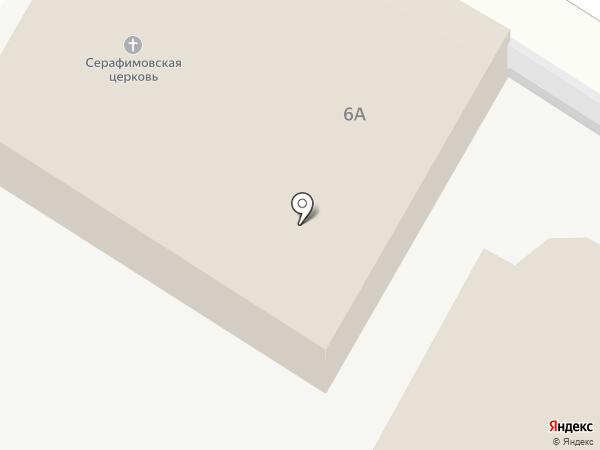 Церковь Серафима Саровского на карте Горно-Алтайска