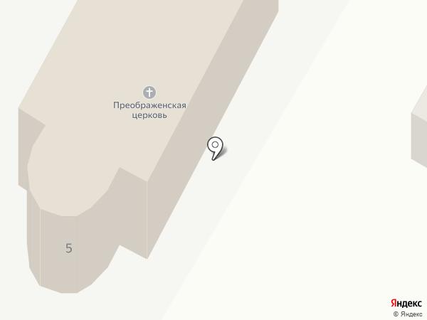 Церковь Преображения Господня на карте Горно-Алтайска