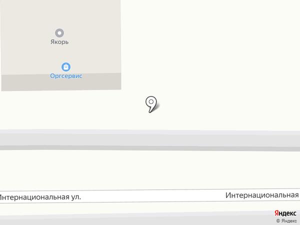 Оргсервис на карте Горно-Алтайска