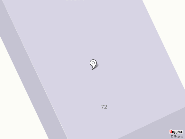 Начальная общеобразовательная школа №5 на карте Горно-Алтайска