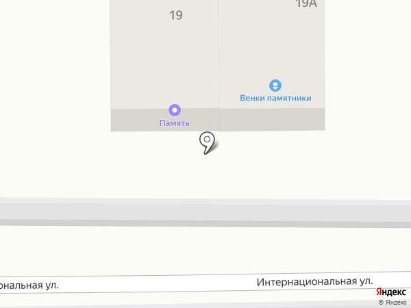 Память на карте Горно-Алтайска