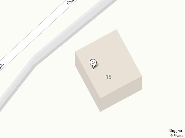 Храм Иконы Пресвятой Богородицы Одигитрии Русской Православной Старообрядческой Церкви на карте Горно-Алтайска